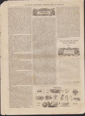 1883N1P8