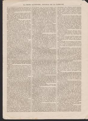 1883N1P7