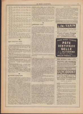 19186N266P233