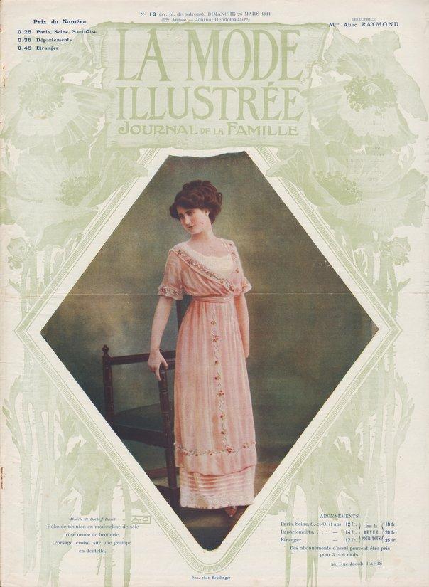 robe 1911