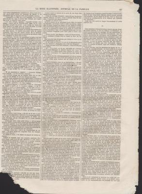 1875N16P127